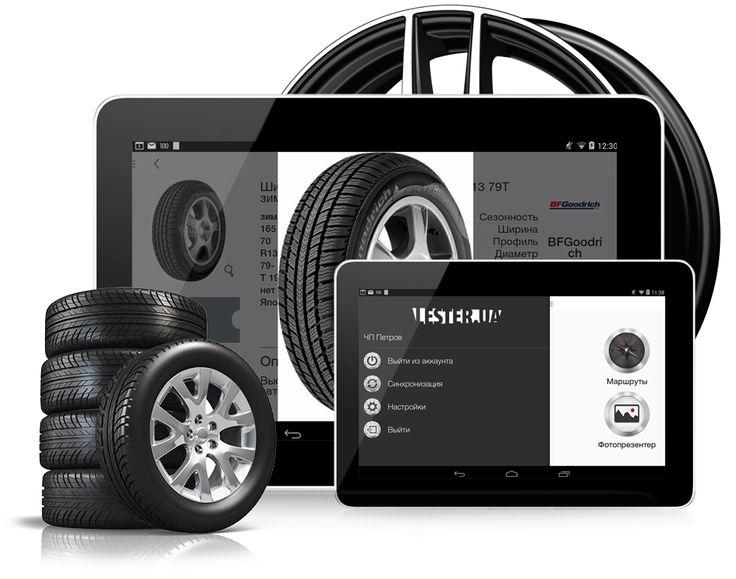 Mobilna aplikacja jest opracowana dla firmy Lester UA  http://wezom.pl/services/tworzenie-stron-internetowych