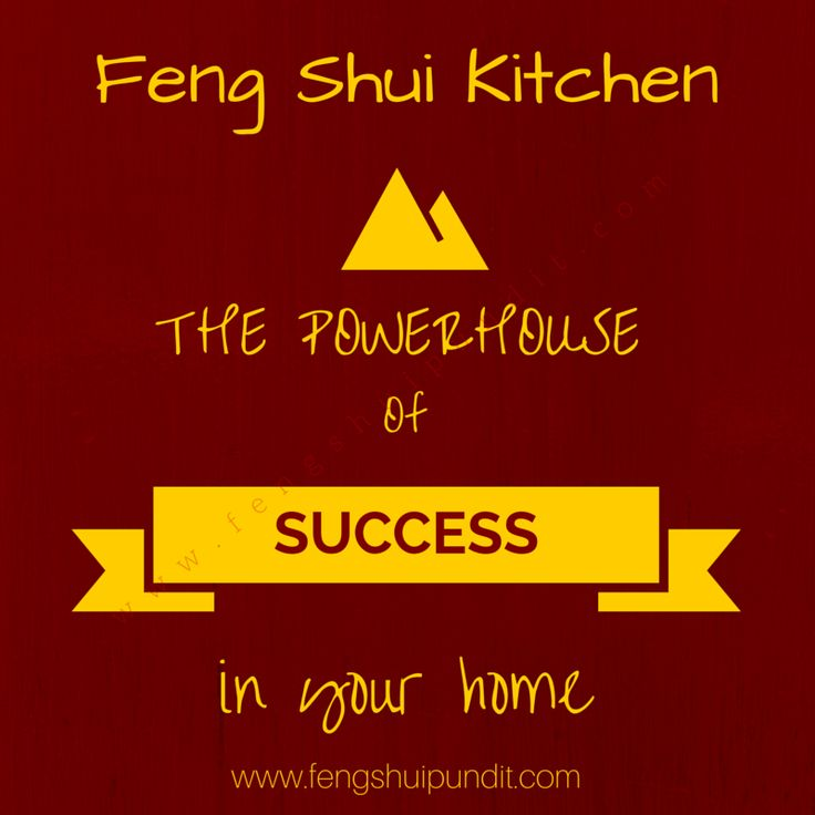 30 best images about feng shui kitchens on pinterest - Feng shui wealth direction ...