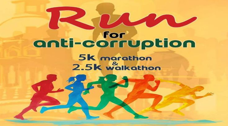What to do on Christmas Day in Jayaprakash Narayan Nagar, in Bangalore India? The JP Nagar Rotary Club in association with the Join to Help organisation, will conduct a 'run for anti-corruption' marathon and walkathon in the city to spread awareness and eliminate corruption from the country.