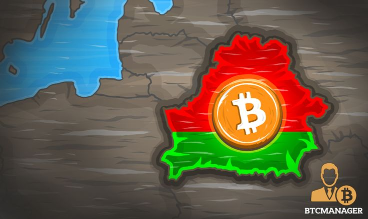 President Alexander Lukashenko is expected to sign a decree which will legalize bitcoin and other cryptocurrencies in Belarus. Once this new law is passed, citizens of Belarus will be able to circulate and mine cryptocurrencies, as well as engage with ICO (initial coin offering) tokens. As large...