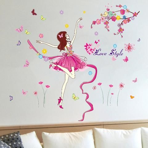 Dancing Girl Wall Sticker with flowers and butterflies