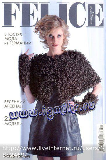 reviste | Articole din categoria Reviste | Blogul Leyla_Hilinskaya: LiveInternet - Russian Serviciul Online Zilnice