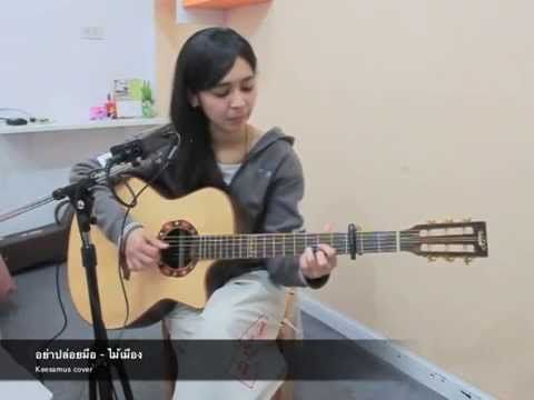 "For over two years, Keesamus have been one of youtube's most revered and popular artist by amateur, crafting from traditional ""ลูกทุ่ง"" to modern songs full of acoustic guitar runs and intensely melodious vocals. This singer nurse first write her own song in 2013 about peacefull life and unity across cultures."