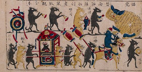Marriage Ceremony of the Rats from the collection of Hunan Provincial Museum