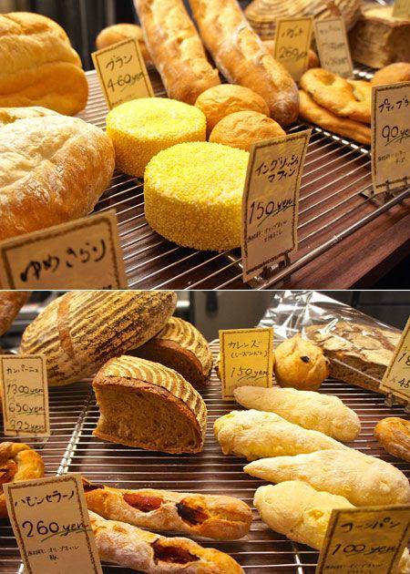 パン職人+料理人+マダムの強力トリオによる、虎ノ門の新注目店「ブラン」パンビストロ『Blanc(ブラン)』
