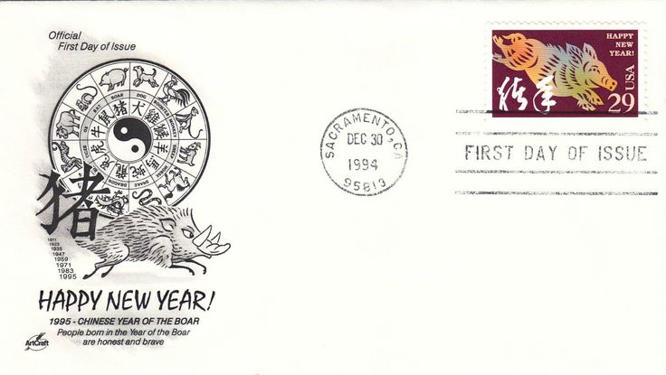 usa 1995 year of pig postzegels met varkens pinterest - Chinese New Year 1995