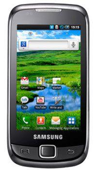 Samsung Galaxy 551 Mobile Price