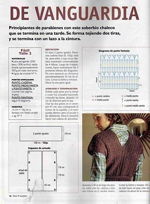 Chaleco+Cruzado.jpg (294×400)