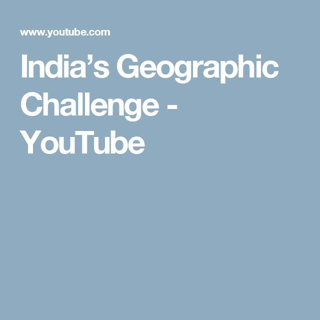 India's Geographic Challenge - YouTube