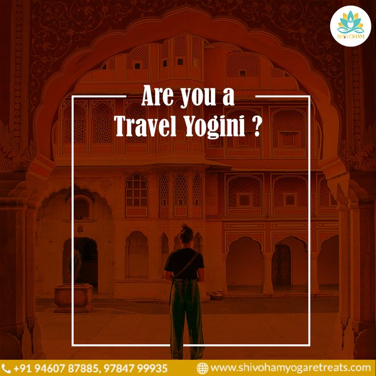 Practicing yoga while you travel is a great way to undo some of the damage that travel can do to your body. Keep your yoga practice up while traveling in Jaipur with Shivoham Yoga Retreats.  #ShivohamYogaRetreats #Yoga #Diseases #Jaipur #Rajasthan #India #TravelYoginis #Traveler #Health #Immune #HealthyBody #Travel #TravelYoga #Rajasthan