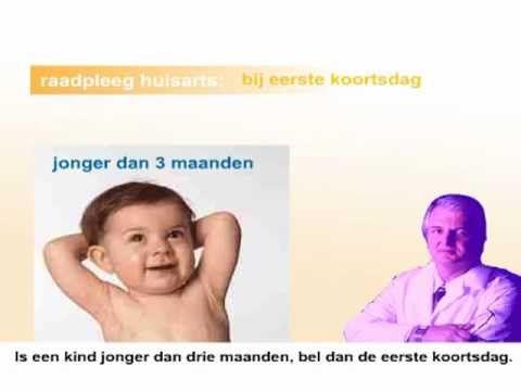 Koorts bij kinderen - Wat kun je doen als je kind koorts heeft?(filmpje)