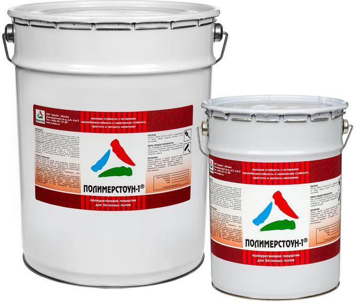 НАЛИВНЫЕ ПОЛЫ: полиуретановый наливной пол — Полимерстоун-1. Полиуретановые напольные покрытия: полиуретановая эмаль для покраски бетонного пола, полиуретановое покрытие для бетона. Полиуретановые покрытия полов: полиуретановая краска для окраски бетонных полов, полиуретановое покрытие для пола