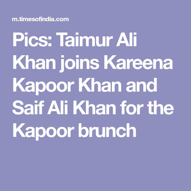 Pics: Taimur Ali Khan joins Kareena Kapoor Khan and Saif Ali Khan for the Kapoor brunch