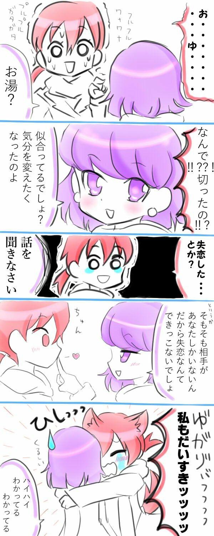 humor おしゃれまとめの人気アイデア pinterest 犬 曉 ファイアーエンブレム アニメ プリキュア