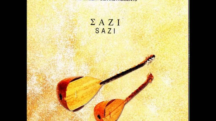 The Greek Folk Instruments: Sazi - Σάζι - Saz