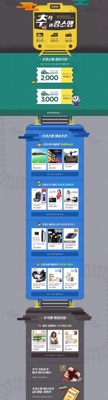 http://www.cjmall.com/shop/planshop/plan_shop.jsp?shop_id=2016080099&pic=CTBT0001