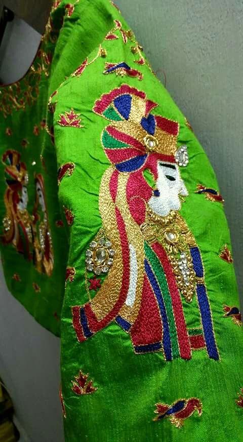 Bridal sleeve design
