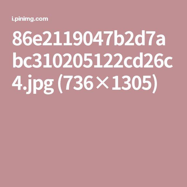 86e2119047b2d7abc310205122cd26c4.jpg (736×1305)