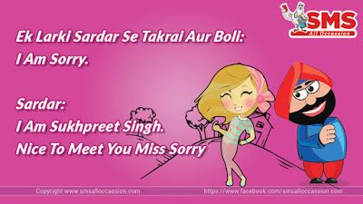 Joke SMS - Best jokes in hindi, funny jokes in hindi