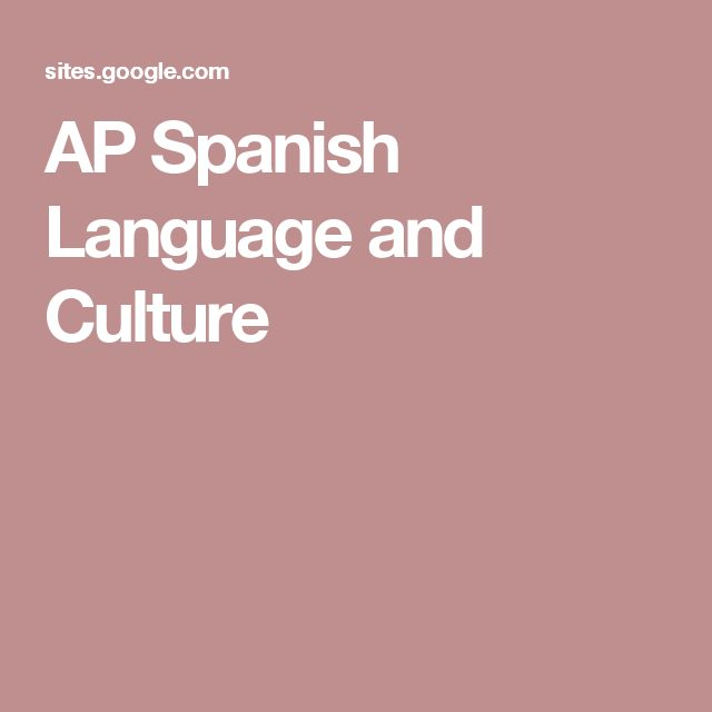 AP Spanish Language and Culture