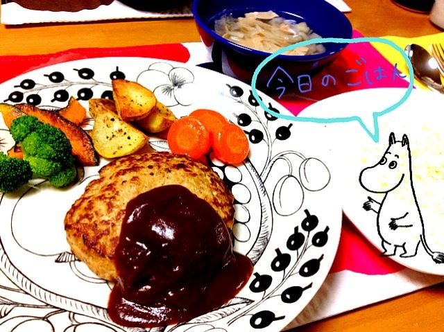 ハンバーグソースにパインジュースいれてみました。合う合うー♡ - 19件のもぐもぐ - 豆腐ハンバーグ by myco