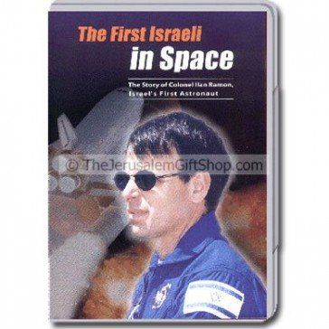 Ilan Ramon - The First Israeli in Space DVD