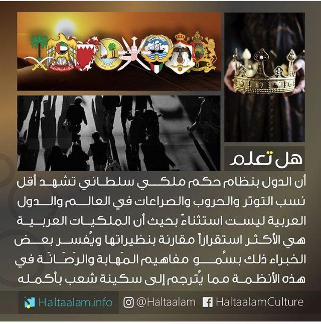 Pin By Nadih Koko On هل تعلم Rasa Did You Know Movie Posters