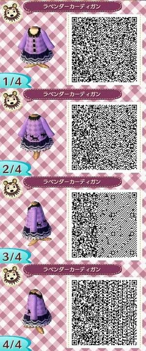Lavender sweater dress with french poodle motif. Classy!