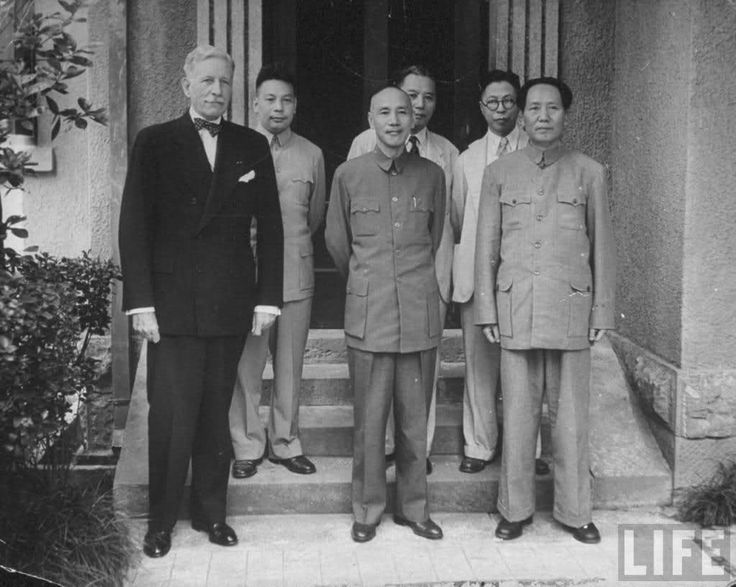 Mao Zedong, Chiang Kai-shek, US ambassador Patrick J. Hurley, 1945