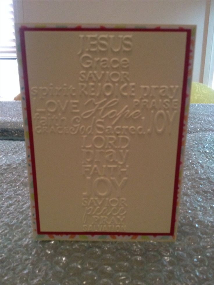 Cross Embossing Folder - Baptism Card