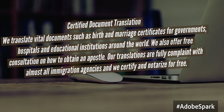 Pin by D\T Translations on Translation services at dttranslations - best of russian birth certificate translation sample