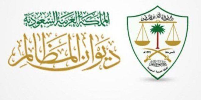 إطلاق خدمة تعديل بيانات التبليغ إلكترونيا بيانات التبليغ صحيفة البلاد Government Jobs Job Arabic Calligraphy