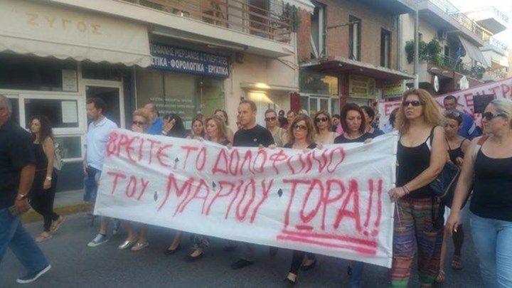 Μενίδι: Νέα συγκέντρωση διαμαρτυρίας με τη συμμετοχή των γονιών του αδικοχαμένου Μάριου - ΒΙΝΤΕΟ