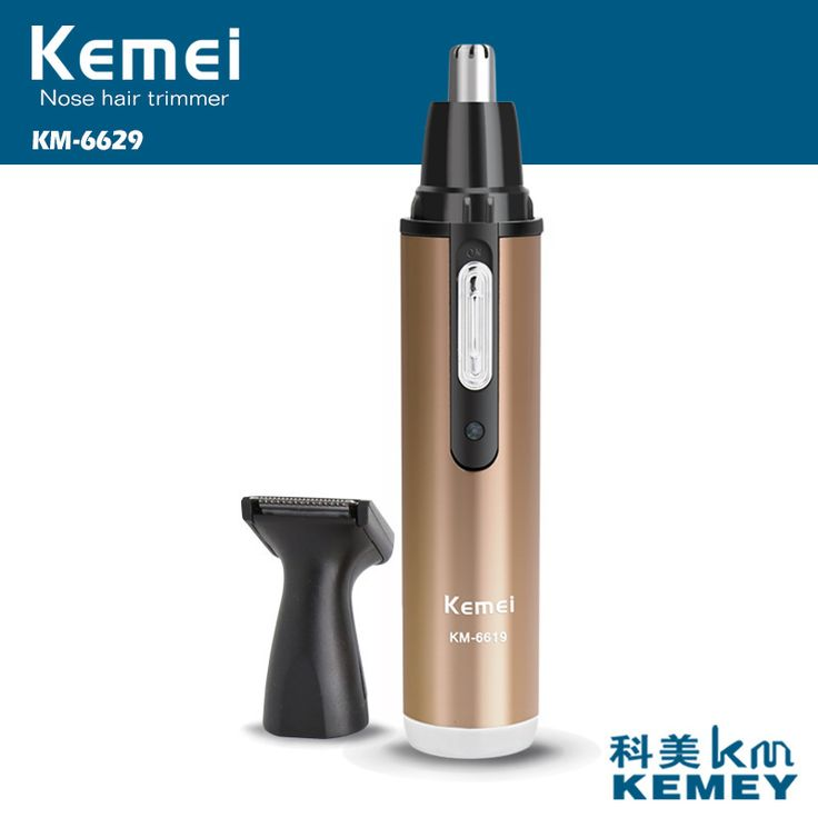 T063 kemei rechargeable electric nose hair trimmer men's nose trimmer women face care shaving trimmer for nose