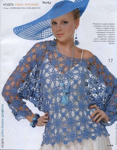 Open crochet blouse to make with FREE graph pattern! Love the colour!