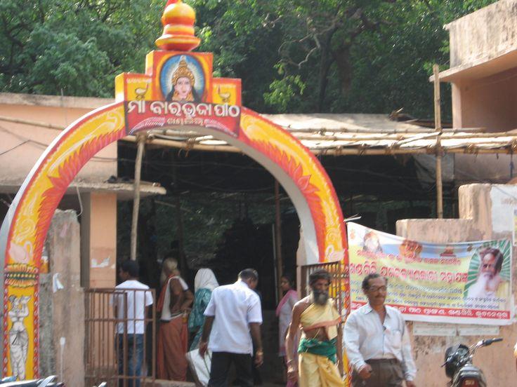 Entrance to Barabhuja Temple situated uphill, Khandagiri, Bhubaneswar