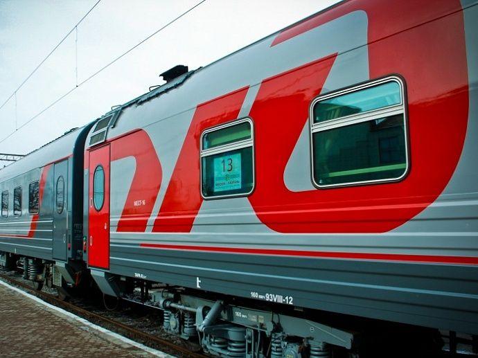 """РЖД предлагают создать """"черные списки"""" пассажиров-нарушителей, но Минтранс возражает"""