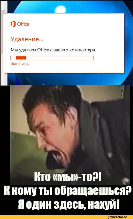 windows 8,зеленый слоник,Коммиксы,фотокомиксы,comixme ru net, кадры из фильмов, фото комиксы, komixme,Смешные комиксы,веб-комиксы с юмором и их переводы