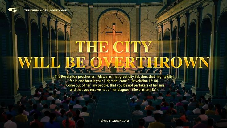"""Flee From Religious Babylon the Great 