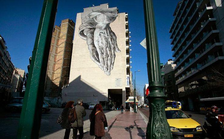 "Graffiti Η τέχνη του δρόμου ""βάφει"" την Αθήνα"