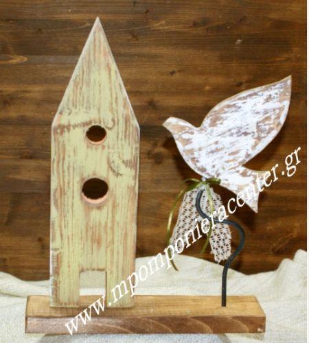 Επιτραπέζιο Σπιτάκι με ξύλινο  πουλάκι  σε βάση  στολισμένο με λευκό φιόγκο από δαντέλα.