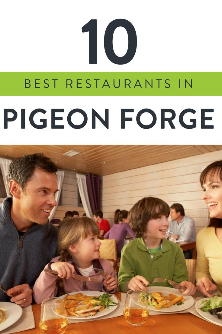 There are so many restaurants in Pigeon Forge, it can be daunting choosing the one at which to dine. Check out these 10 best restaurants in Pigeon Forge.