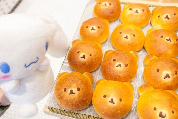 「くまパン」(123円)を発見!しっとり生地の中には、コクのある自家製カスタードクリームが