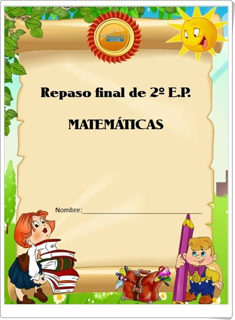 Cuaderno de Repaso Final de Matemáticas de 2º de Primaria