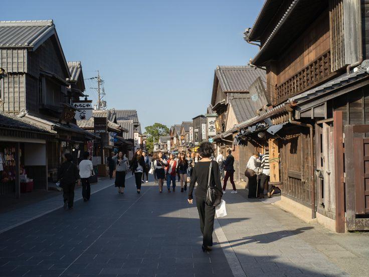 Oharaimachi, Ise JAPAN