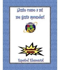 Discovery Kids Español elemental       Categorías gramaticales, sílabas, elementos de la comunicación, división silabica, parónimos, homónimos, etc, etc.