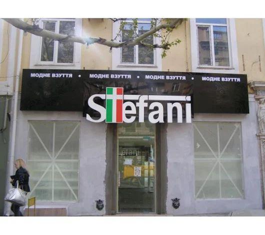 #вывески #объемные #буквы #акрил #Одесса #техма  http://tehma.com.ua/stefani  Вывеска для магазина обуви Stefani
