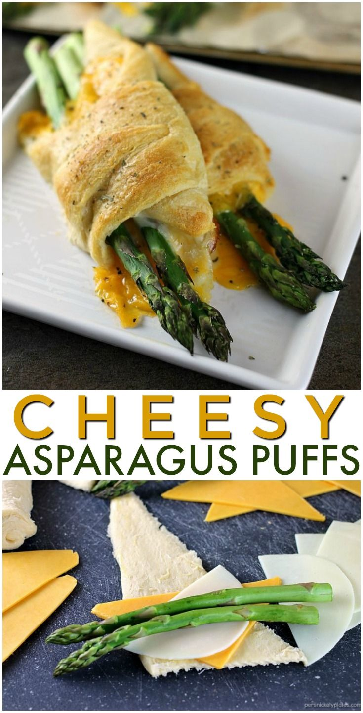Cheesy Asparagus Puffs are a quick appetizer or side dish. Fresh asparagus wrapped up with provolone and cheddar cheeses and baked in a crescent roll - easy, cheesy, and delicious! | www.persnicketyplates.com AD