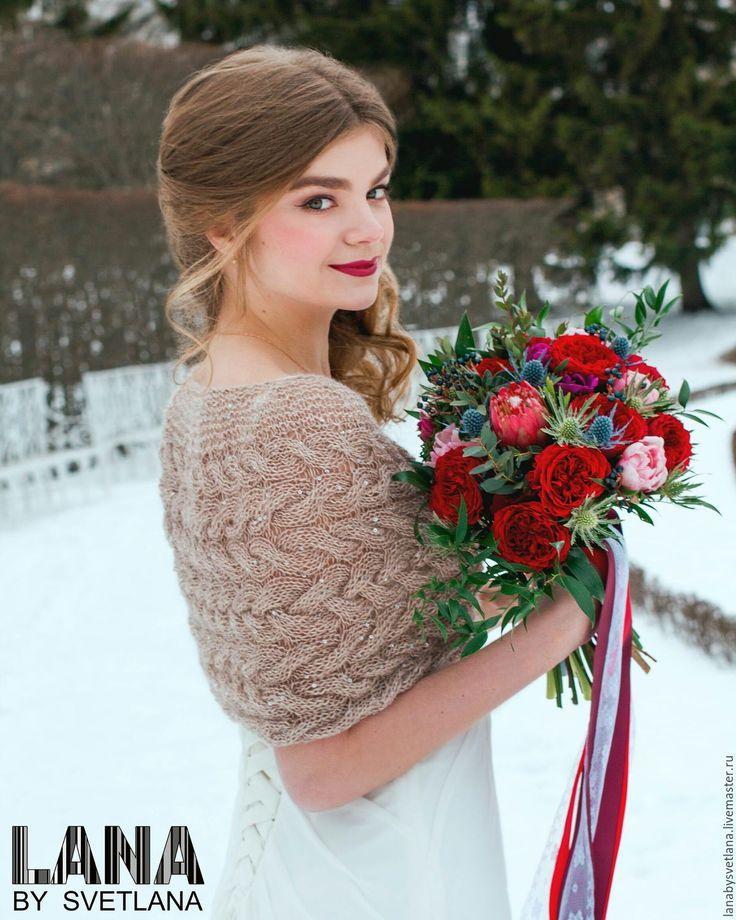 Купить Накидка, пончо для невесты - бежевый, пончо, болеро, накидка, шаль, невеста, невесте