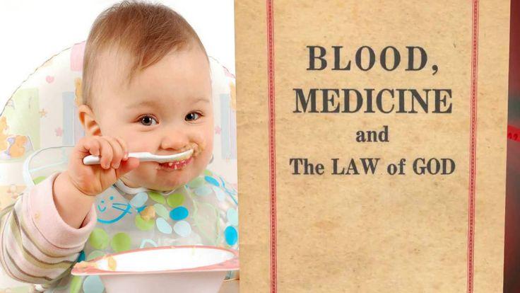 «Жертвы для Иеговы. Переливание крови». Часть 1.